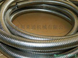 RG型不锈钢软管 不锈钢裸管