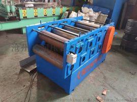 建筑  铝模板整形机 变形模板校平二次利用