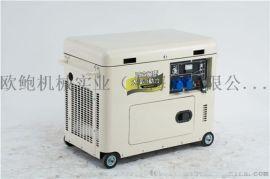 6kw小型柴油发电机组