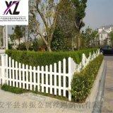 草坪护栏,校园草坪栅栏,花园围栏栅栏规格