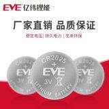 EVE扣電CR2025\CR2032\CR2450