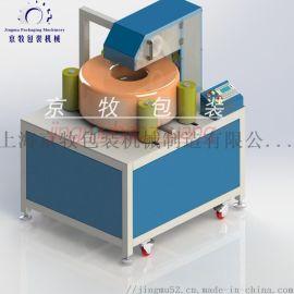 波纹管缠绕机 软管卧式包装机 水管裹包机