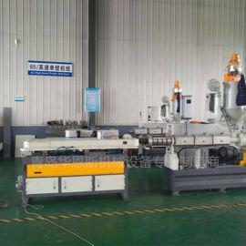 华恩斯高速PE波纹管生产线 PP波纹管设备厂家