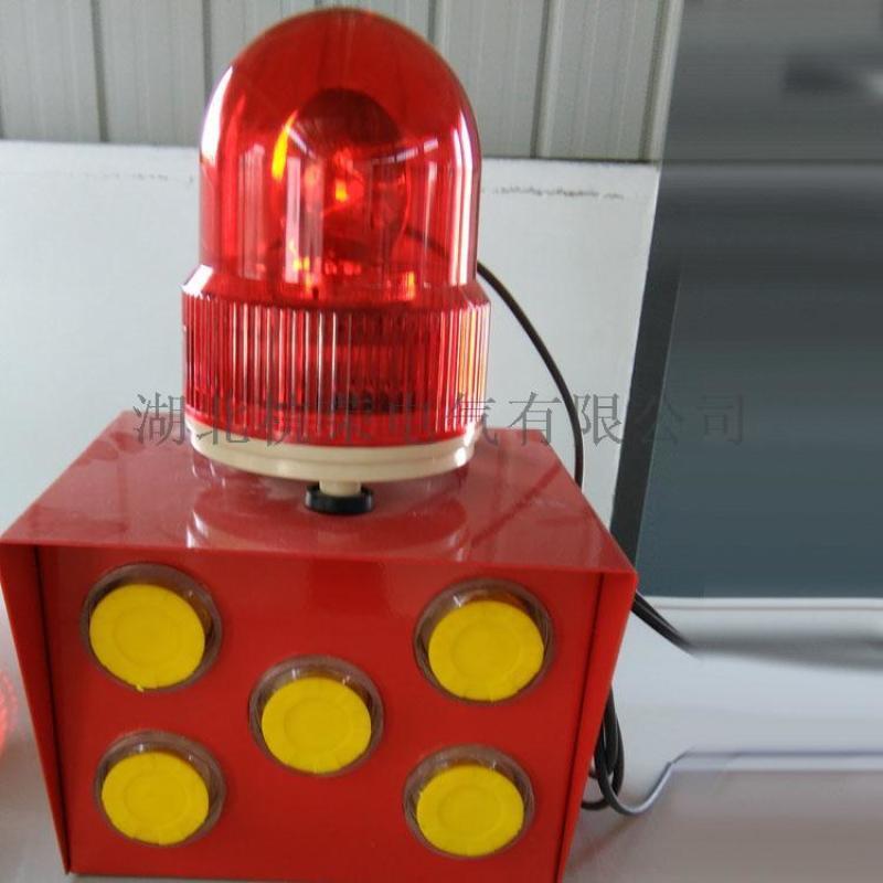 防爆多種語音可選型聲光報警器
