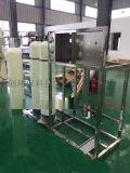 防凍液灌裝機,玻璃水灌裝設備 汽車尿素灌裝設備