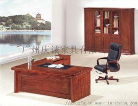 特价品牌實木大班台,老板桌