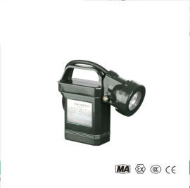 便携式强光防爆应急工作灯 磁力吸附巡检装卸工作灯