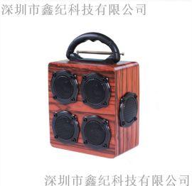 智能蓝牙音响木质音响低音炮无线音箱X15