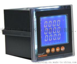三相网络电力仪表 安科瑞ACR120EL/M 带模拟量输出