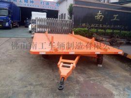 5吨可拆卸式轨道平板拖车