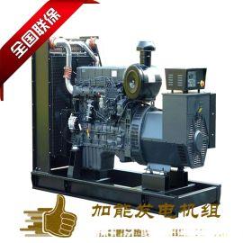 潮州发电机组厂家 沃尔沃柴油发电机出租