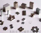 釹鐵硼強力磁鐵廠家 馬蹄形磁鐵 異型磁鐵定做
