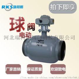 电动全焊接球阀的产品介绍