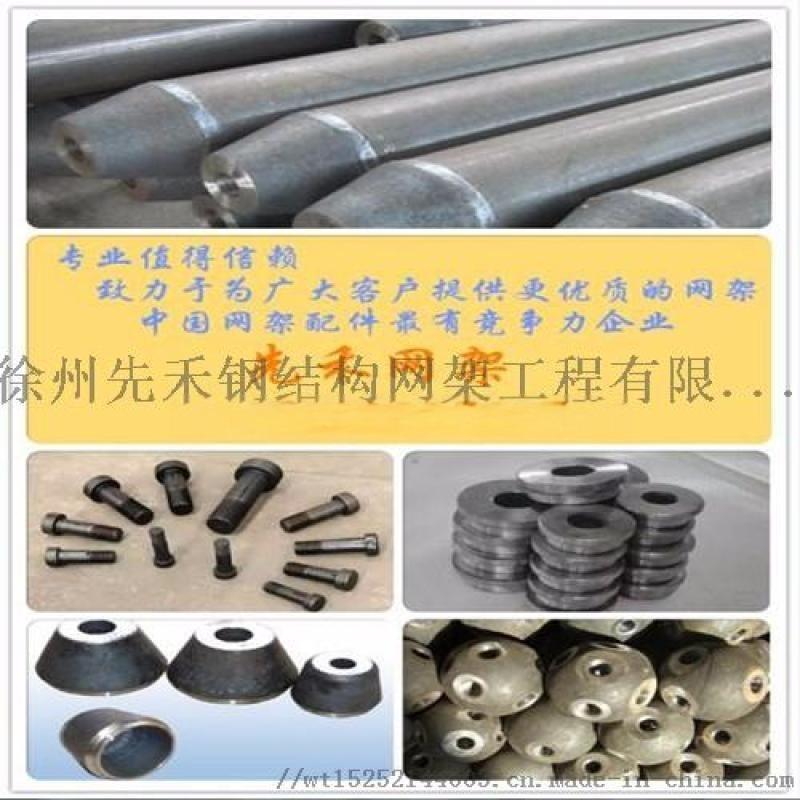 先禾网架公司专注于网架安装,螺栓球网架设计,网架加工,网架生产安装施工服务