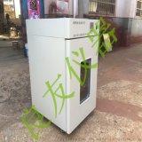 电热恒温培养箱 细菌微生物培养箱
