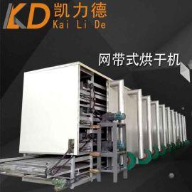 履带塑料颗粒干燥设备 厂家非标定制 提供安装调试