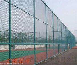 篮球体育场围栏网 足球球场护栏 操场围网护栏网