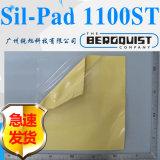 貝格斯silpad 1100ST導熱矽膠片導熱材料