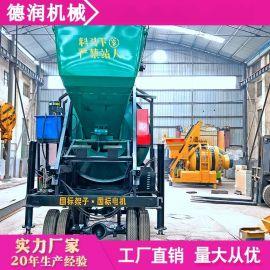 广东中山建筑工地移动式搅拌机加厚摩擦式滚筒搅拌机