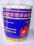鄭州防火塗料