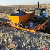 水渠成型铺设机 自走式混凝土渠道衬砌机
