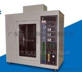 廣東科寶水準垂直燃燒試驗機塑料燃燒測試機