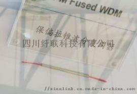 浙江供应 XL 1×2(1310/1550/980)高功率偏振分束器/合束器 PBC/S