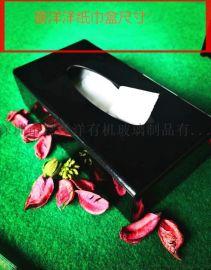 亚克力纸巾盒,压克力纸巾盒