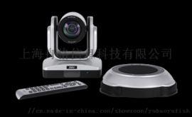 圆展VC520+视讯会议摄像机产品规格