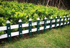 新农村pvc花坛草坪护栏园艺栅栏公园绿化带塑钢护栏