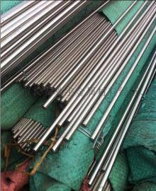 广东东莞研磨棒17-4PH抛光圆棒材高硬不锈钢棒料