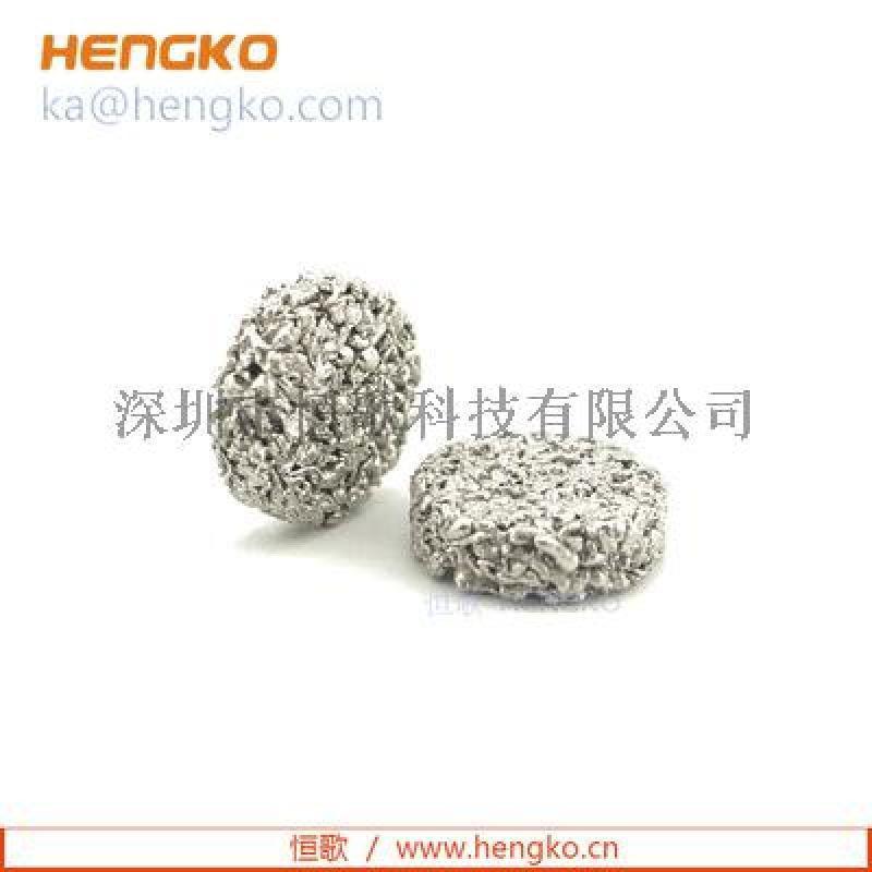 粉末燒結不鏽鋼濾片不鏽鋼氣體防爆片