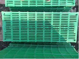 泊头市开元畜牧机械公司专业生产猪用漏粪板 复合漏粪板 猪清粪设备