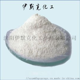 次磷酸钙;次亚磷酸钙CAS号7789-79-9