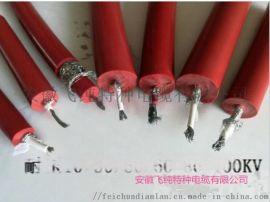 YGCR硅橡胶电力电缆