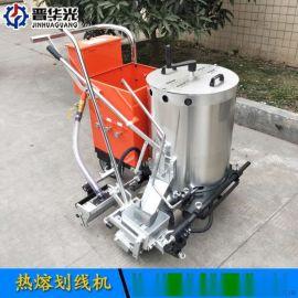 划线机-天津和平区手推热熔划线机