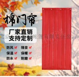 冬季保暖防风加厚牛津布家用秋冬季挡风防寒