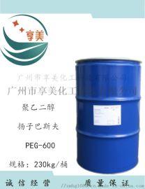 聚乙二醇 美国陶氏 聚乙二醇PEG系列