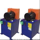空調冰箱銅管鋁管自動縮口成型機 液壓擴口機