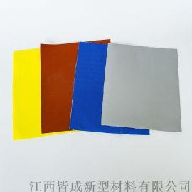 涂层布+单双面保温复合材料