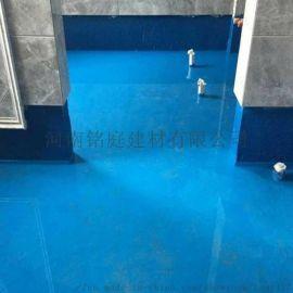 德国厨卫防水宝 厨房卫生间防水 好用放心 家装防水涂料