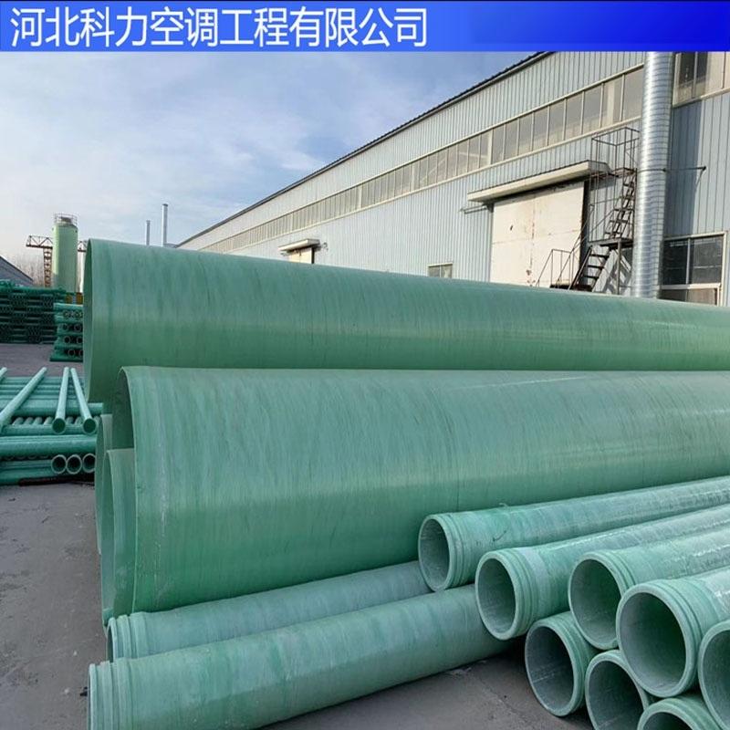 玻璃钢管道@偃师玻璃钢管道@玻璃钢管道生产定制厂家