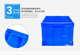 雙鴨山塑料周轉箱零件盒加厚物流箱供應商