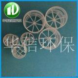 PP鲍尔环填料脱气塔专用鲍尔环质量好可定制