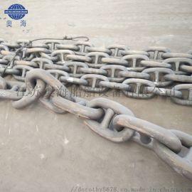 122mm现货供应 奥海船用有档锚链20年专业品质