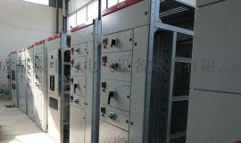 四川达州生产低压开关柜、抽屉柜、电容补偿柜