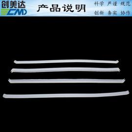 香洲U型硅胶密封制品创美达提供优质产品中山硅胶配件