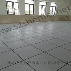 湛江沈飞地板 湛江防静电地板 机房学校活动地板