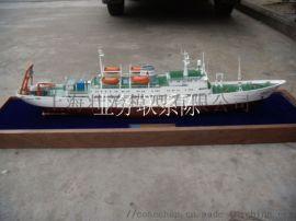定制船舶模型请选上海壮治模型