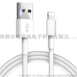 厂家生产苹果手机数据线充电线安卓数据线